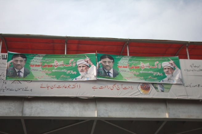 Banner Placed on Jinnah Avenue