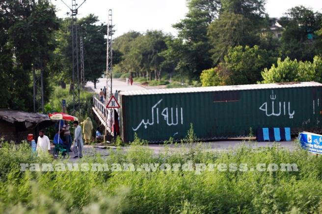 Allah Hu Akbar Container.